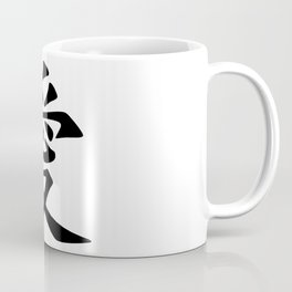Traditional Chinese character for Valentine Love Coffee Mug