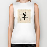 goat Biker Tanks featuring GOAT  by Calligrapher