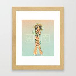 Heal and Flourish  Framed Art Print