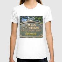 studio ghibli T-shirts featuring THIS WAY PLEASE - GHIBLI MUSEUM by JCM Art