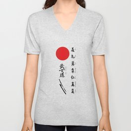 7 Virtues of Bushido Unisex V-Neck