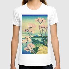 Kakansin, the Peaceful land T-shirt