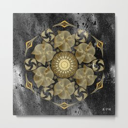 Fleuron Composition No. 223 Metal Print