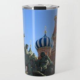 Saint Basil's Cathedral, Moscow Travel Mug