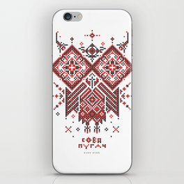 Owl Bubo Bubo Ornament iPhone Skin