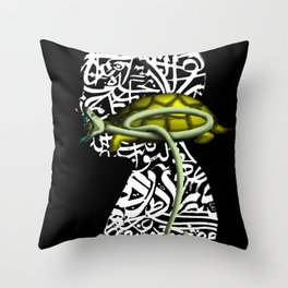 Zomorphasize Throw Pillow