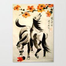 horses under floral tree Canvas Print