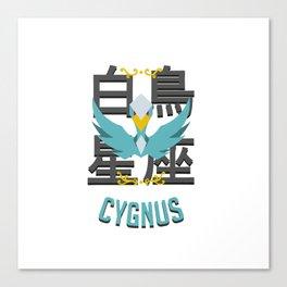 Saint of the Cygnus Canvas Print