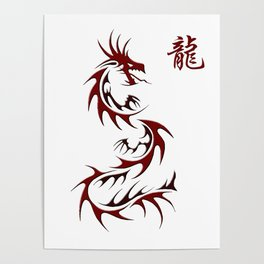 Asian Red Dragon Design Poster