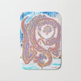 Freedom, Wisdom and Strength with Dragon in Russian Bath Mat