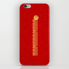 Gone, but not forgotten iPhone & iPod Skin