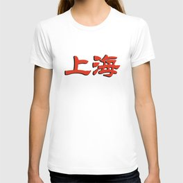 Shanghai in Chinese T-shirt