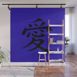 The word LOVE in Japanese Kanji Script - LOVE in an Asian / Oriental style writing - Black on Blue Wall Mural