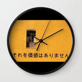 Was it Worth it? Wall Clock