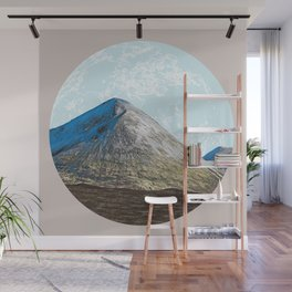 When the whole world is in front of you Wall Mural
