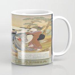 Vintage poster - Nippon Coffee Mug