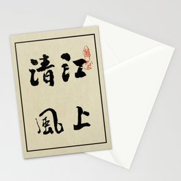 1838 Japanese Tea Ceremony Calligraphy Vintage Hand Writing Art Stationery Cards