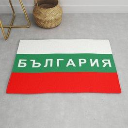 bulgaria flag cyrillic name text Rug