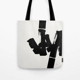 Construction (West Meets East Series) Tote Bag