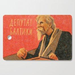 Soviet Film Poster Baltic Deputy Cutting Board