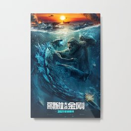 Godzilla vs Kong Poster Movie Film Chinese Print Silk Metal Print