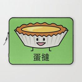 Happy Egg Tart Laptop Sleeve