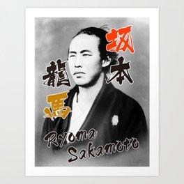 Japanese great man  Ryoma Sakamoto Art Print