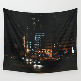 East Randolph Wall Tapestry