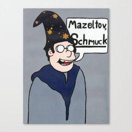Mazeltov Schmuck Canvas Print