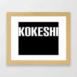 KOKESHI FONT WHITE Framed Art Print