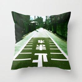 Morning Street Throw Pillow