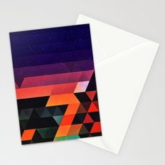 sww fyr Stationery Cards
