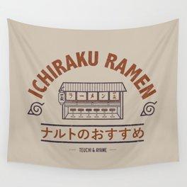 Ichiraku Ramen Japanese Wall Tapestry