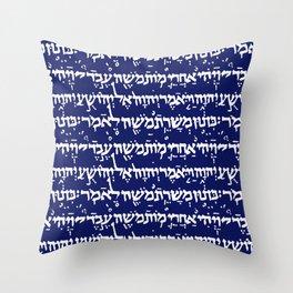 Hebrew Script on Sapphire Throw Pillow