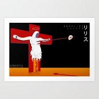 neon genesis evangelion Art Prints featuring Neon Genesis Evangelion - Angel 02: Lilith by MNM Studios