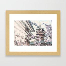 Senso Ji Tokyo Japan Framed Art Print