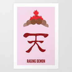 Akuma - Raging Demon Art Print