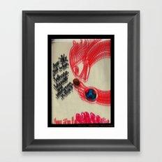 Matt 22:20 Framed Art Print