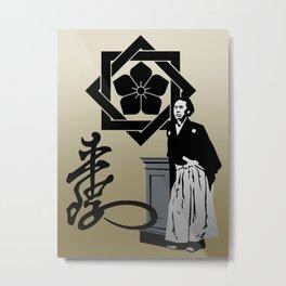 Ryoma Metal Print