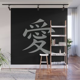 The word LOVE in Japanese Kanji Script - LOVE in an Asian / Oriental style wri - Light Gray on Black Wall Mural