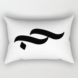 """Love"" in Arabic  Rectangular Pillow"