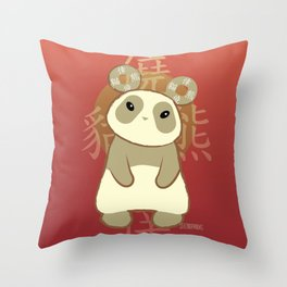 Fluky Xiongmao I Throw Pillow
