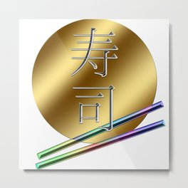 A golden plate and chopsticks with a Chinese character called sushi! Metal Print