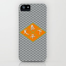"""""""Halcyon times of peace"""" in Kanji iPhone Case"""