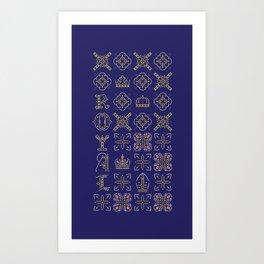 Royal [pattern] Art Print
