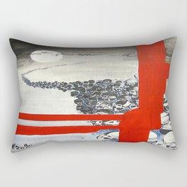 Headstrong Rectangular Pillow