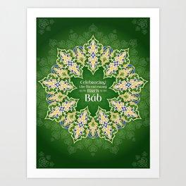 Bicentenary of The Báb - Field of Green Art Print