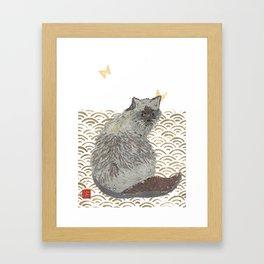 CAT, SEIGAIHA Framed Art Print