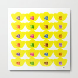 PROSPERITY - HAPPY CHINESE NEW YEAR SERIES 1 Metal Print