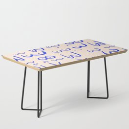 Boobies Coffee Table